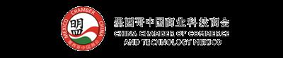 CHINA-CHAMBER